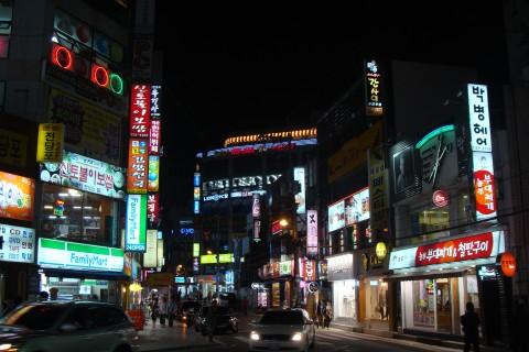 Noční Pusan