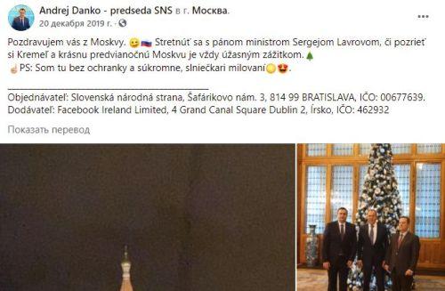 Zdroj: FB Andreje Danko