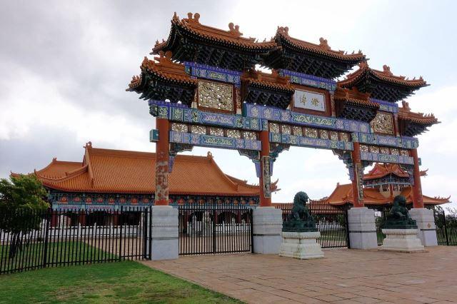 [Bronkhorstspruit]Brána do Nan Hua