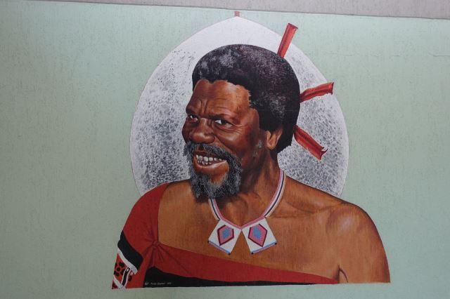 [Lobamba]Muzeum krále Sobhuzy II - portrét monarchy