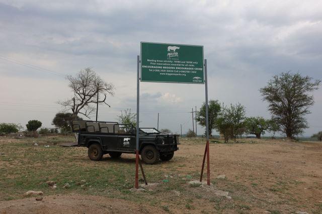 [Mkhaya Game Reserve]O turisty tady moc nestojí - jedno vozidlo pro max. 9 lidí dvakrát denně