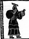 Bájný Žlutý císař, jak byl zpodobněn v hrobce dostavěné r. 151 n. l.