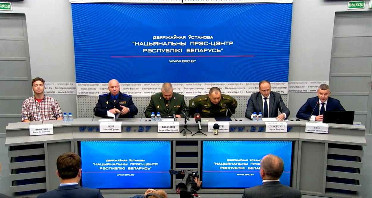 Tisková konference běloruské vlády