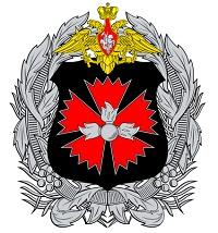 EMBLÉM GRU - zdroj: Wikipeda - p.d.